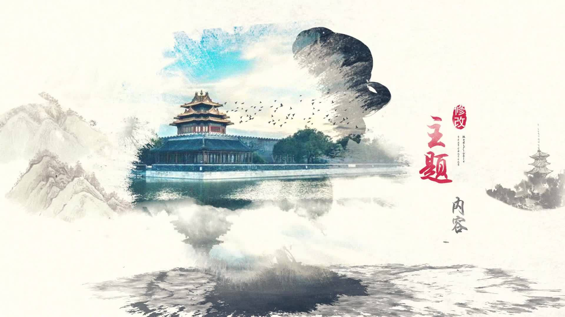 水墨复古大气中国风视频素材