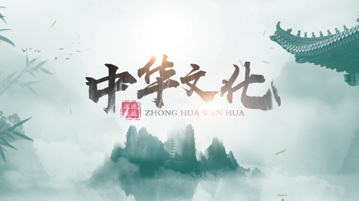 中国风水墨片头 画质检查视频素材