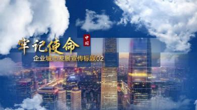 大氣云層圖片展示片頭AE模版視頻素材
