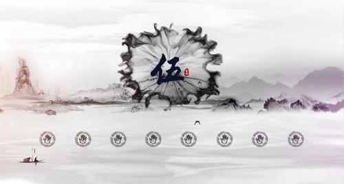水墨中国风启动仪式视频素材
