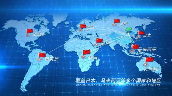 藍色科技地圖輻射展示視頻素材