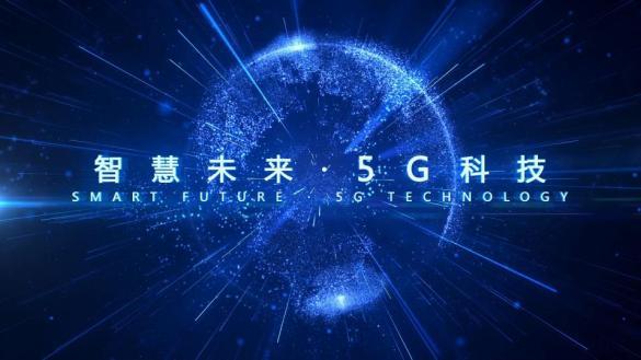 【原創】5G未來科技視頻素材