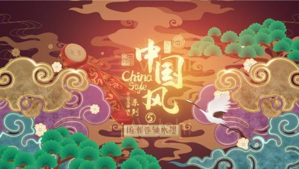 中國風卷軸水墨mg動畫視頻素材