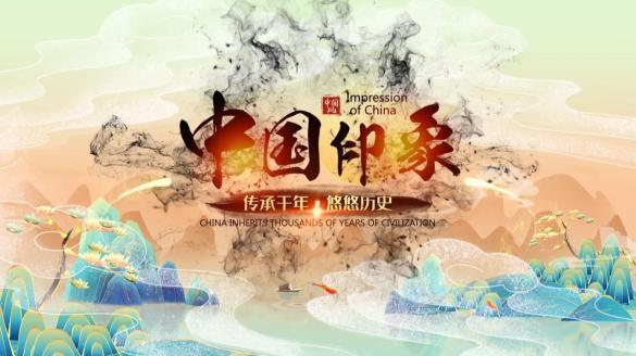 國潮水墨中國風卷軸片頭視頻素材