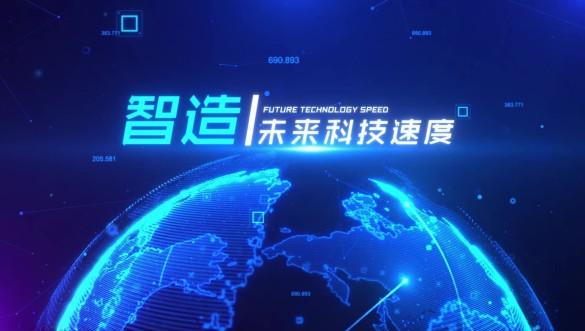 科技文字標題AE模板視頻素材