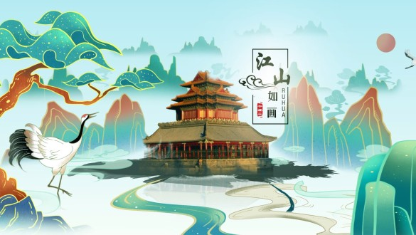 中國風國潮水墨片頭視頻素材