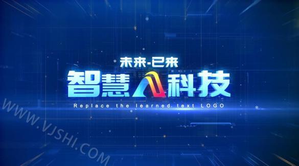 科技穿梭logo片頭演繹視頻素材
