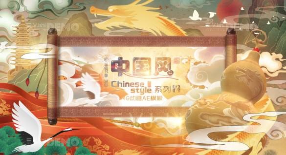 中國風彩繪卷軸水墨動畫廣告07視頻素材