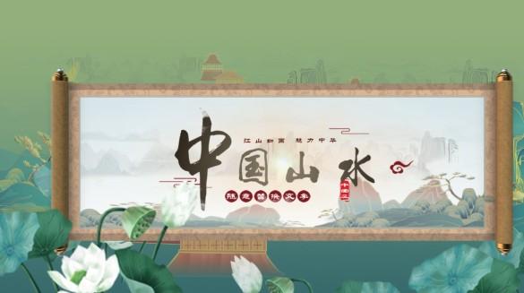 中國風國潮水墨片頭02視頻素材