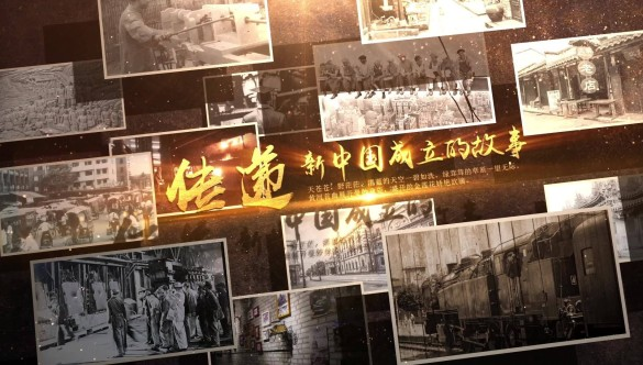 歷史照片墻片頭ae模板視頻素材