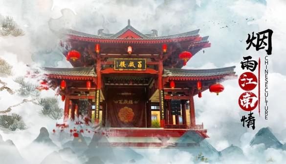 大氣水墨中國風圖文展示片頭AE模板視頻素材