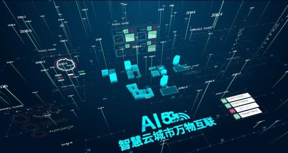 【原創】5G大數據科技平臺爆炸粒子視頻素材
