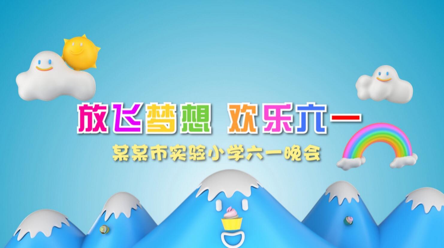 六一儿童节视频片头AE模板视频素材