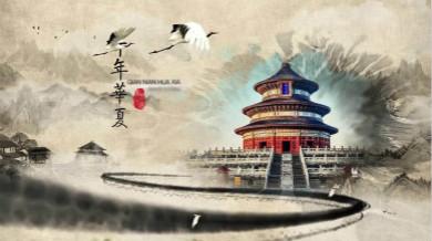 江山如此多娇--图文展示片头伟徳国际体育投注betvictor伟徳娱乐