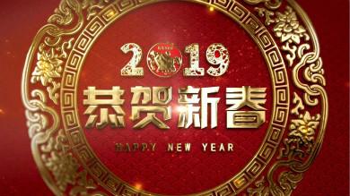 2019猪年新年年会春节祝福AE片头模版视频素材