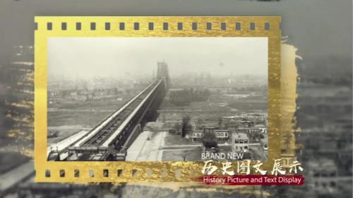 历史照片展示永利官网网址是多少