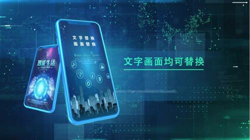 【原创】多种高端科技手机信息视频素材