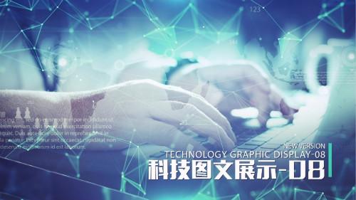 科技信息图文展示视频素材