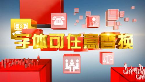 大气方格logo演绎开场片头视频素材