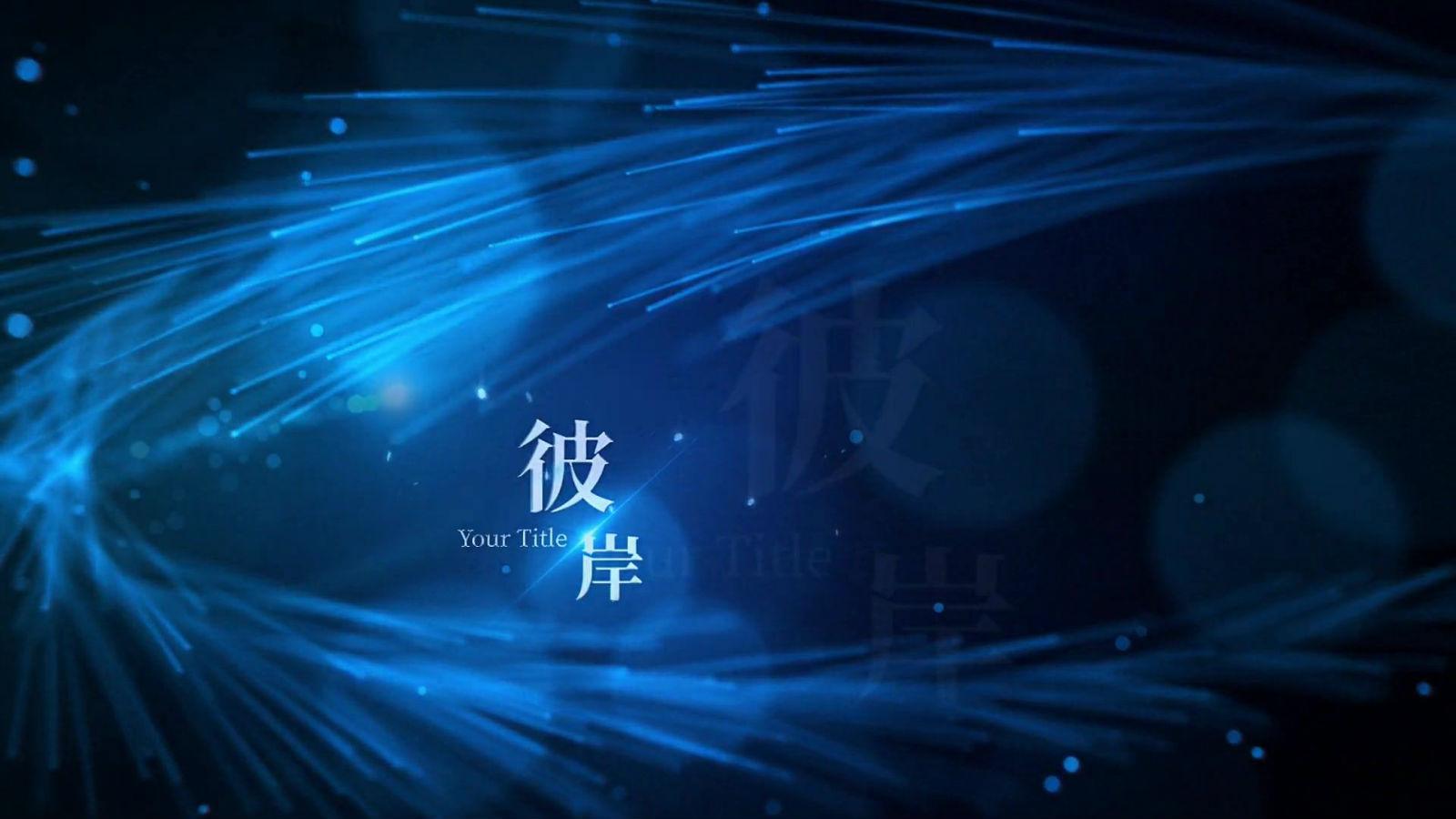 【無需插件】藍色唯美粒子標題字幕展示視頻素材