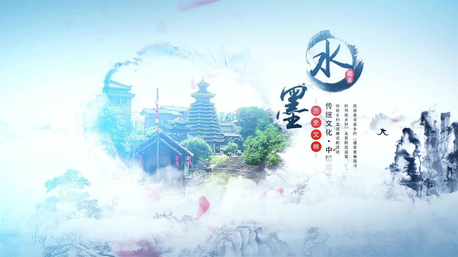 中國風水墨片頭AE模版視頻素材