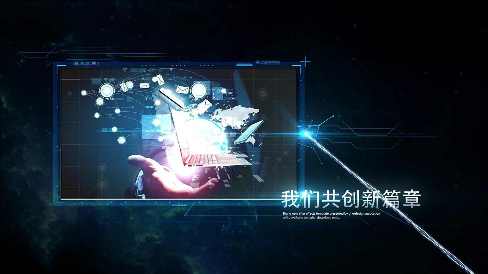 科技连线穿梭历程展示永利官网网址是多少