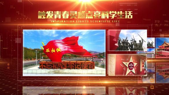 红色党政科技互联网图文展示06AE龙8国际龙8国际