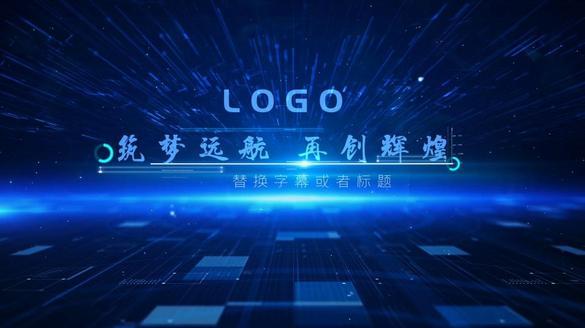 原创科技相册企业宣传龙8国际龙8国际龙8国际