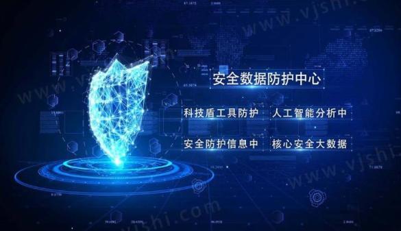 科技網絡數據安全視頻素材