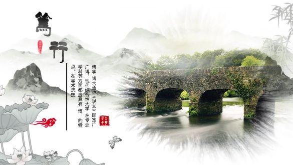 唯美大气中国风水墨片头视频素材