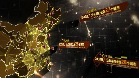 辐射全国地图分布数据模板视频素材