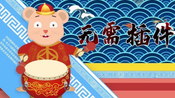 國潮抖音圖文快閃鼠年春節促銷AE片頭視頻素材