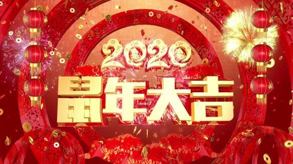 2020春節片頭04AE視頻素材