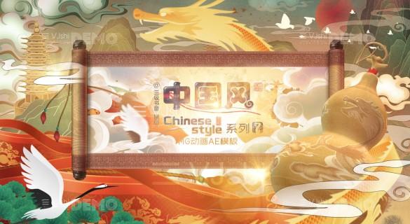 中国风彩绘卷轴水墨动画广告07视频素材