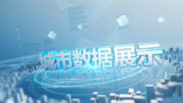 E3D智慧城市标题模板视频素材